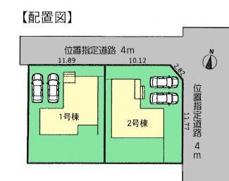 【区画図】沼津市下香貫21-1期 新築戸建 全2棟 (2号棟)