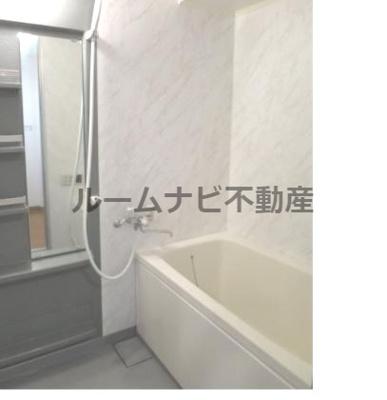 【浴室】ペリグリンアパートメント