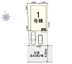 【区画図】リーブルガーデン 越谷市大泊 新築戸建て