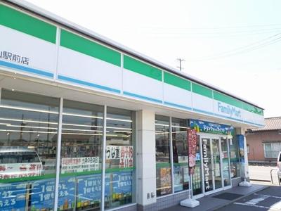 ファミリーマート磯山駅前店まで650m