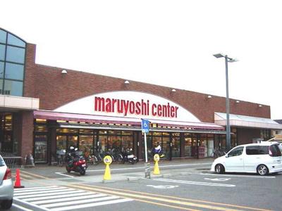 マルヨシセンター余戸店(スーパー)まで900m