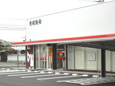愛媛銀行余戸支店(銀行)まで650m