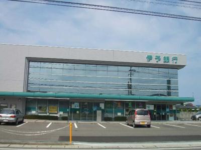 伊予銀行松前支店まで330m