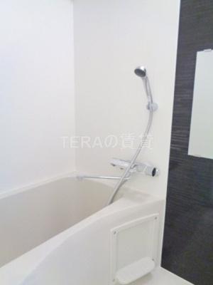 【浴室】PONANT HIGASHINAGASAKI
