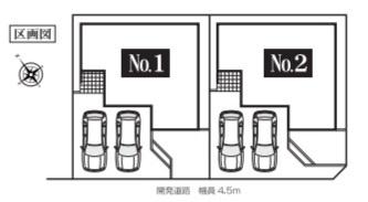 【区画図】新築分譲住宅 飯能市八幡町 全2号棟(1号棟)