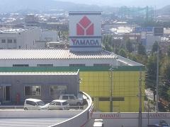 ヤマダ電機テックランドNew松山問屋町本店まで802m