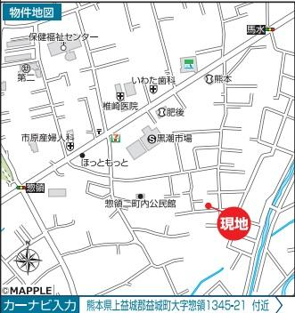 カーナビ:上益城郡益城町大字惣領1345-21付近
