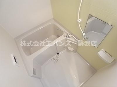 【浴室】アリエスSOGA
