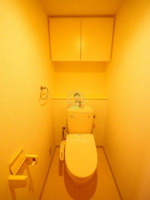 【トイレ】ドゥーエ横浜駅前