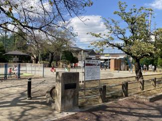 人気の惣右衛門公園です。学校終わりや休日は子供で賑わっています。