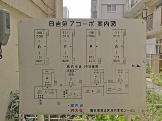 【区画図】日吉第7コーポE棟