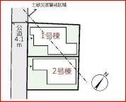 【区画図】唐崎3丁目 分譲2区画1号棟