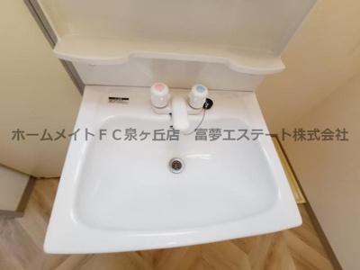 【洗面所】コーユーレジデンス