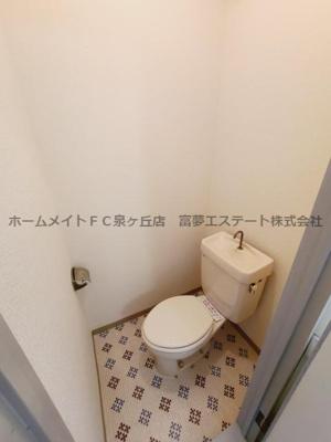 【トイレ】コーユーレジデンス