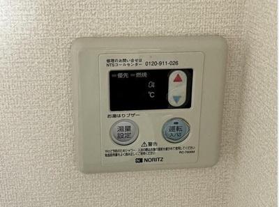 【設備】サンヴィレッジM