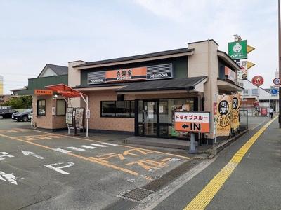 吉野家浜線八王寺店まで450m