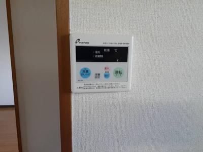 【設備】ファミール吉田