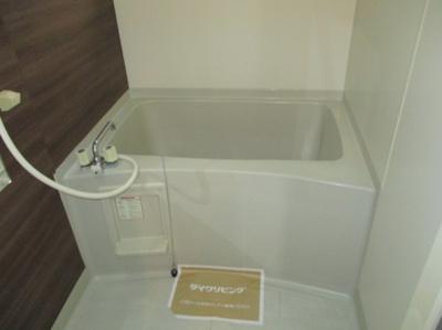 【浴室】セジュール葵