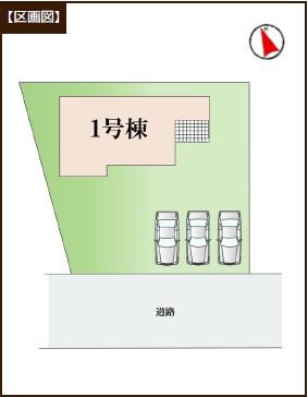 【区画図】龍ケ崎市緑町2期 新築戸建