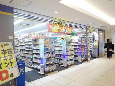 マツモトキヨシ新越谷ヴァリエ店まで450m