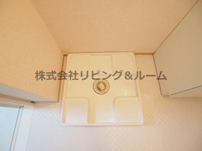 【設備】サン・グリーン・A棟