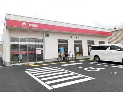 松伏郵便局まで1100m