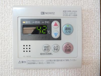 【設備】マウントヴィレッヂⅠ