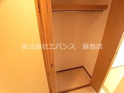 【収納】ランドフォレスト千葉白旗