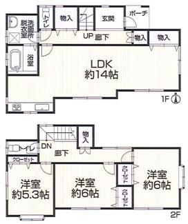 千葉市若葉区桜木 中古一戸建 桜木駅 3LDKです!