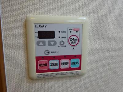 浴室換気乾燥機リモコン