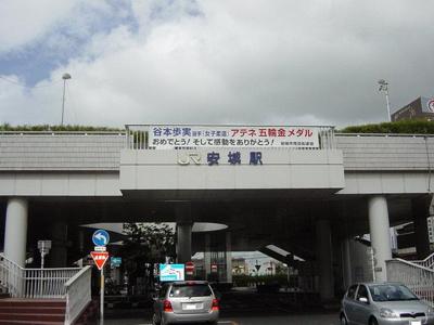 JR安城駅まで2,000m