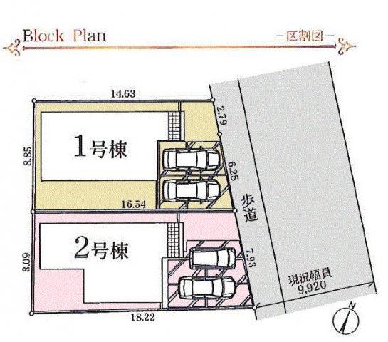 【区画図】昭島市大神町2丁目 新築戸建全1棟