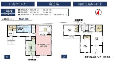 間取図です:吉川新築ナビで検索♪