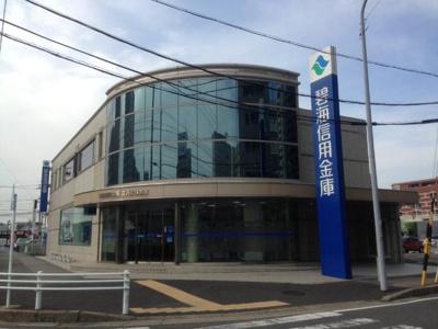 碧海信用金庫三河安城支店まで60m