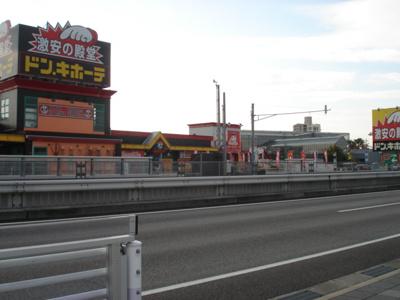 ドン・キホーテまで1,523m