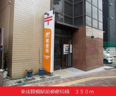 東成鶴橋駅前郵便局様まで350m