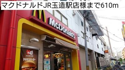 マクドナルドJR玉造駅店様まで610m