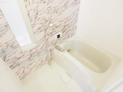 【浴室】MAISON KINO