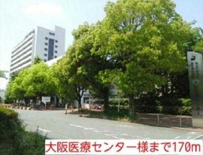 大阪医療センター様まで170m