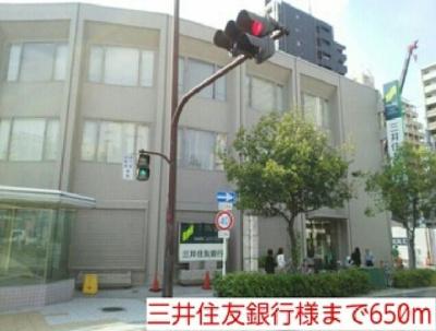 三井住友銀行様まで650m
