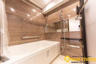【浴室】サンヴェール久米川