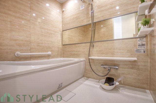 【浴室】クリオ磯子弐番館