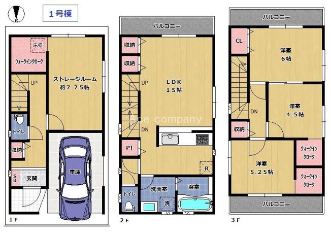 【1号棟】2階水廻り設備集約、家事の効率UPです♪ウォークインクローク3ヶ所に完備♪南面バルコニーあり☆