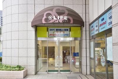 【周辺】ソフィアマンション