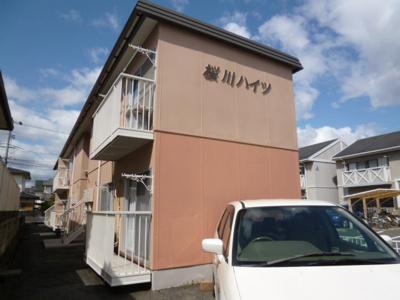 【外観】桜川ハイツ