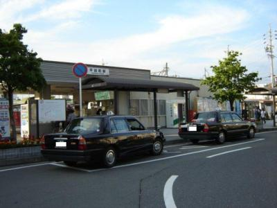 平田町駅(近鉄 鈴鹿線)まで790m