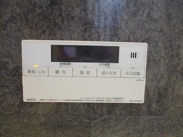 【発電・温水設備】サンパーク企救丘グラッセ(No.7082)