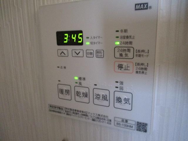 【冷暖房・空調設備】サンパーク企救丘グラッセ(No.7082)