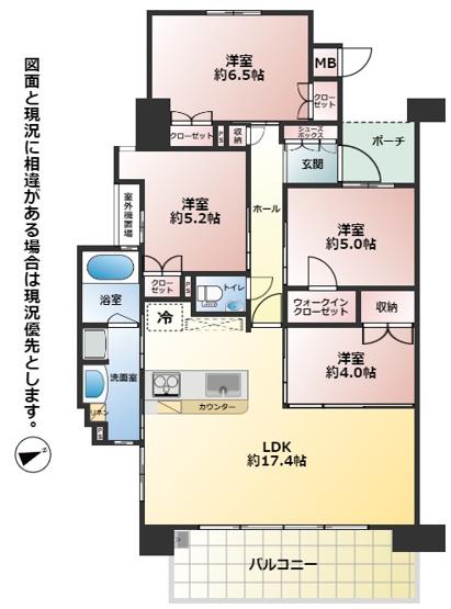 サンパーク企救丘グラッセ(No.7082)