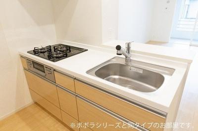 【キッチン】サンモリッツ・Ⅱ